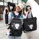 後背包 可愛書包女韓版ins小學生雙肩包少女百搭初中生高中生大容量背包 交換禮物