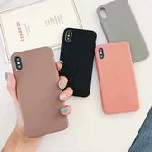 蘋果 XR XS i8 Plus XS MAX iX i7 Plus 莫蘭迪純色 手機殼 全包邊 軟殼 簡約 可掛繩 保護殼