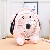 迷你風扇卡通床上學生寢室辦公室桌面台夾風扇宿舍插電小型風扇