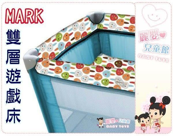 麗嬰兒童玩具館~MARK 馬卡龍雙層遊戲床-鐵管耐用附輪好拉.簡易收納高CP值