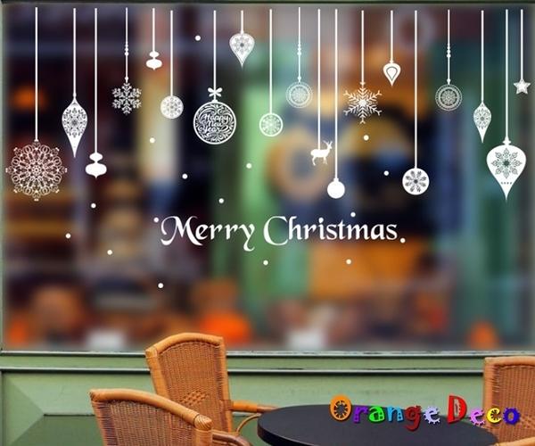 壁貼【橘果設計】聖誕節雪花 DIY組合壁貼 牆貼 壁紙 室內設計 裝潢 無痕壁貼 佈置