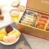 禮坊Rivon - 期間限定特價250!! 巧克力鳳梨酥綜合禮盒 (禮坊門市自取)