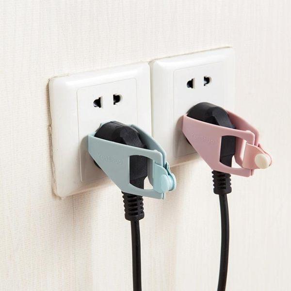 [超豐國際]防觸電插座防護蓋拔電源插頭安全省力工具電插頭防電保護蓋
