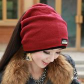 頭巾女正韓潮秋時尚保暖堆堆帽休閒百搭英倫新品潮流
