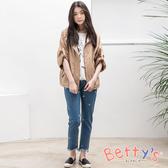betty's貝蒂思 愛心繡線抽鬚褲管造型牛仔褲(牛仔藍)