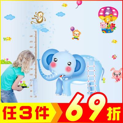 創壁貼-大象身高尺(2張入) AY232AB-915【AF01013-915】JC雜貨