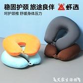 U型枕 【ZB專享】U型枕頸椎護頸枕U形枕頭汽車飛機旅行枕學生午睡神器 艾家