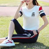 休閒運動套裝女夏季兩件套潮新款寬鬆短袖夏天運動服套裝韓版color shop