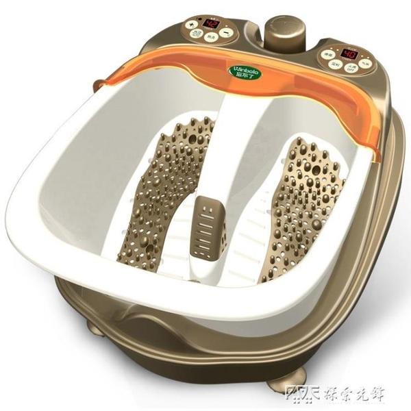 忘不了分體足浴盆全自動按摩洗腳盆電動加熱足浴器泡腳桶家用足療ATF 探索先鋒