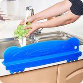 廚房水槽擋水板 水池防濺水擋板 加長款 4吸盤 熊貓洗碗池擋水架