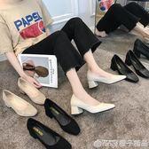 粗跟單鞋女淺口2019夏新款氣質百搭高跟鞋上班中跟職業黑色工作鞋   (橙子精品)