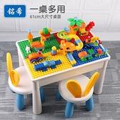 多功能積木桌男女孩2-3-4-6歲兒童益智積木拼裝玩具寶寶智力動腦5 「夢幻小鎮」