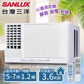 【台灣三洋SANLUX】5-7坪定頻窗型冷氣(220V電壓)。左吹式/SA-L36FE(含基本安裝)
