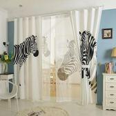 窗簾  簡約現代客廳臥室北斑馬成品全遮光裝