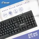 [哈GAME族]消費滿$399免運費 可刷卡 KT.NET S12 104鍵 雕光鍵影 USB鍵盤 有線鍵盤