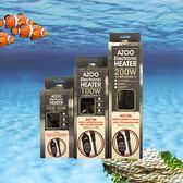 AZOO 日本精準型控溫器 200W