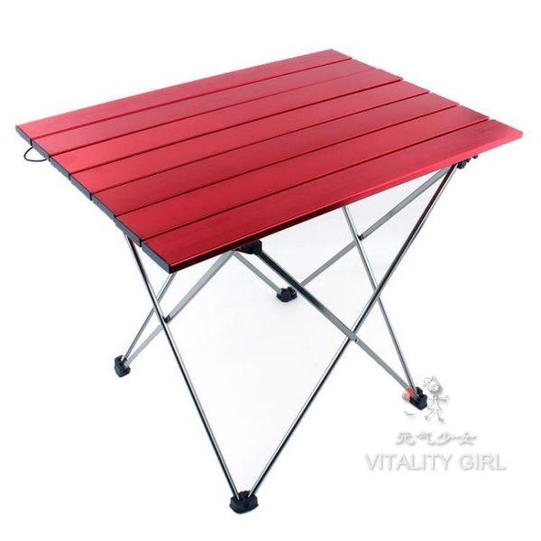 全館75折-日韓戶外超輕鋁合金折疊桌露營便攜野餐燒烤桌TW