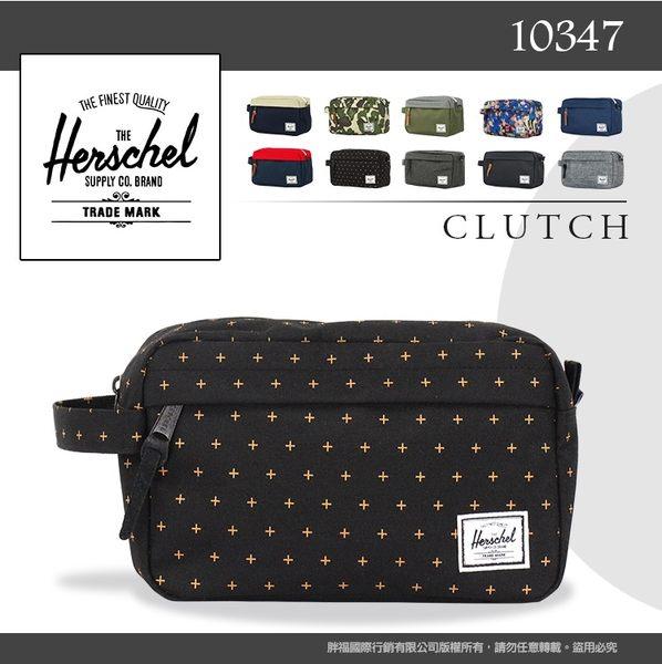 《熊熊先生》Herschel加拿大潮流品牌 CHAPTER CARRY-ON 輕量旅行包 10347 隨身物品收納包手拿包