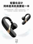 耳機 X9藍耳機無線耳機5.0運動跑步防水華為入耳式
