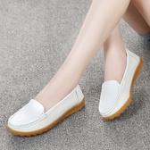 真皮舒適百搭鞋 平底豆豆鞋 軟底護小白鞋《小師妹》sm1900