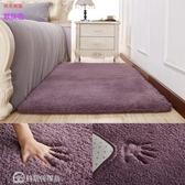 地毯簡約現代加厚羊羔絨床前床邊臥室地毯客廳地毯茶幾滿鋪飄窗YYJ 麻吉好貨