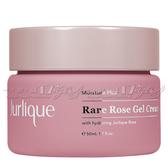 【17go】Jurlique 茱莉蔻 珍稀玫瑰保濕平衡凝霜(50ml)