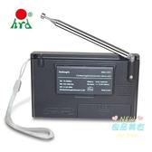收音機 聽力收音機英語四六級教學考試專用調頻收音機老年人收音機