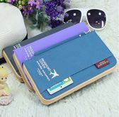 護照包機票護照夾旅行證件收納包可愛男女卡包多功能證件袋保護套 青木鋪子