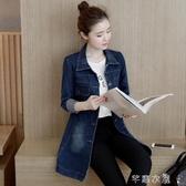 中長款修身牛仔外套女新款春秋季韓版學生長袖上衣潮顯瘦風衣 交換禮物