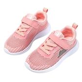 女童運動鞋網面兒童2019新款夏季夏款男童中大童透氣網鞋鞋子童鞋 嬌糖小屋