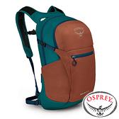 【美國 OSPREY】Daylite Plus 20休閒背包 20L『銅鏽綠』10003818 背包.健行.多口袋.出國旅行.旅遊