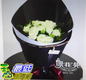 [COSCO代購] W119779 台北花苑唯愛花束18 朵白玫瑰