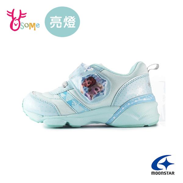 Moonstar月星童鞋 女童鞋 電燈鞋 艾莎電燈鞋 聯名款 慢跑鞋 冰雪奇緣電燈鞋 魔鬼氈 K9614#藍色