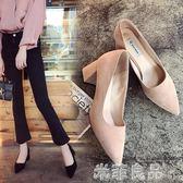 低跟鞋 絨面黑色高跟鞋女韓版百搭粗跟尖頭中跟職業單鞋潮  米菲良品