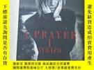 二手書博民逛書店A罕見prayer (1)Y447092