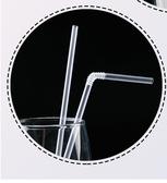 吸管一次性單支獨立包裝透明彎頭塑料