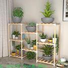 花架實木簡易組裝室內客廳綠蘿吊蘭多肉多層實木花架子陽臺木花架  巴黎街頭