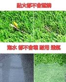 人工草皮人造花藝皮草加厚樓梯塑膠樓梯 球場陽台室內 裝潢草皮