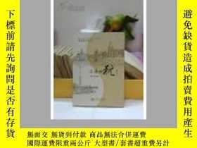 二手書博民逛書店罕見上海的玩Y192819 Executive editor W