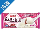 義美蜜豆湯圓10粒200g【愛買冷凍】