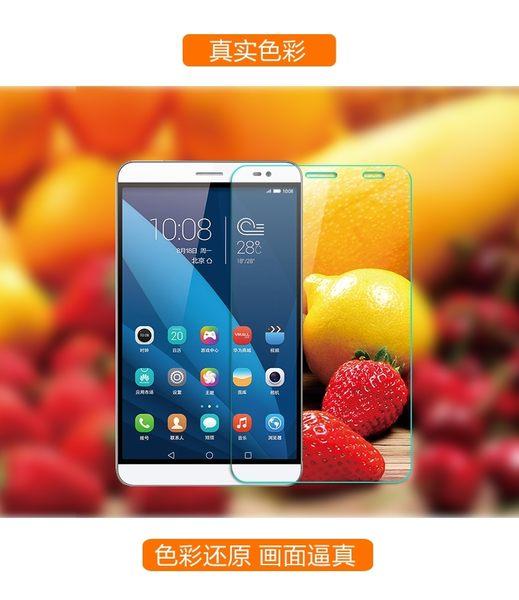 【三亞科技2館】Huawei 華為 榮耀 X2 7吋9H鋼化膜 強化玻璃保護貼 螢幕玻璃貼 玻璃膜 平板螢幕貼