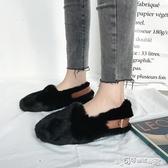 毛絨鞋 南在南方2018冬季新款韓版保暖女鞋圓頭平底鞋舒適棉瓢鞋毛毛鞋女 Cocoa