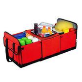 汽車收納箱後備箱 車用收納整理箱 都市韓衣