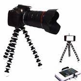 相機單反手機直播拍照戶外折疊三腳架xx6285【野之旅】TW