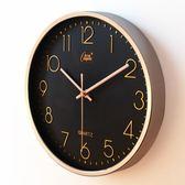 石英鐘現代鐘表時鐘大掛表靜音壁鐘