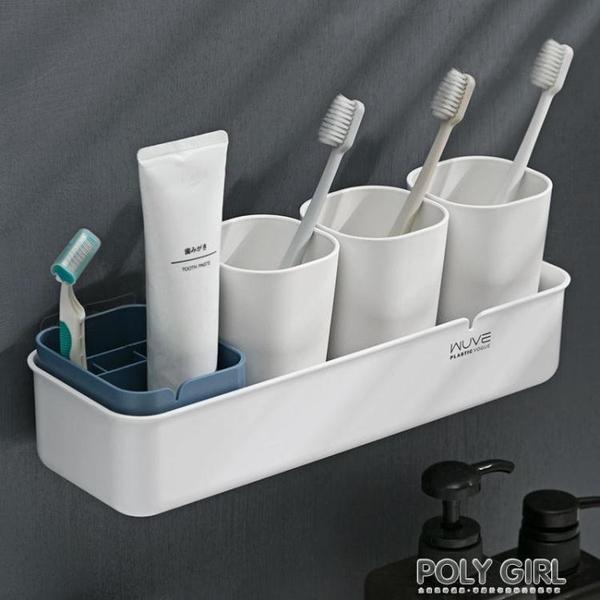 居家家壁掛式牙刷置物架漱口杯套裝家用免打孔刷牙杯架牙缸牙膏架 夏季狂歡