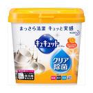 日本花王 洗碗機專用檸檬酸洗碗粉 680...