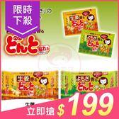 日本金鳥KINCHO 腹部專用溫熱貼 生理用(8片入) 生薑/艾草【小三美日】$220