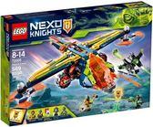 12月特價 樂高LEGO NEXO KNIGHTS 阿隆的十字弓 72005 TOYeGO 玩具e哥