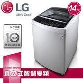 【LG樂金】14kg 6MOTION DD直立式變頻洗衣機 (WT-ID147SG) 含基本安裝配送